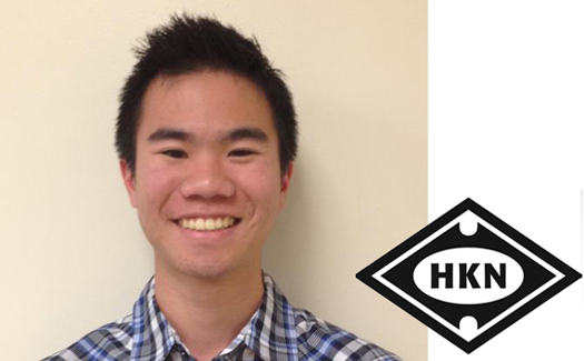 Iota Gamma Chapter of UCLA awarded 2014-2015 IEEE-HKN Outstanding Chapter Award.