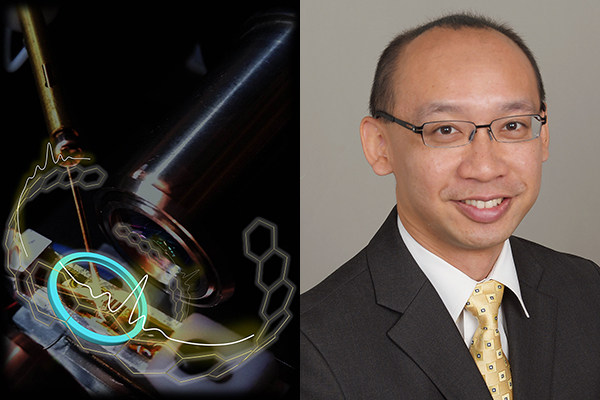Prof. Chee Wei Wong's paper on voltage control of nonlinear frequency comb oscillators published in Nature