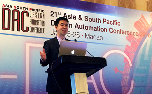 Prof. Jason Cong gave keynote speech at the 21st Asia & South Pacific Design Automation Conf.