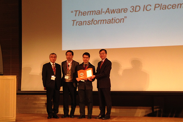 Prof. Jason Cong & his former students received the ASP-DAC'17 10-Year Retrospective Most Influential Paper Award