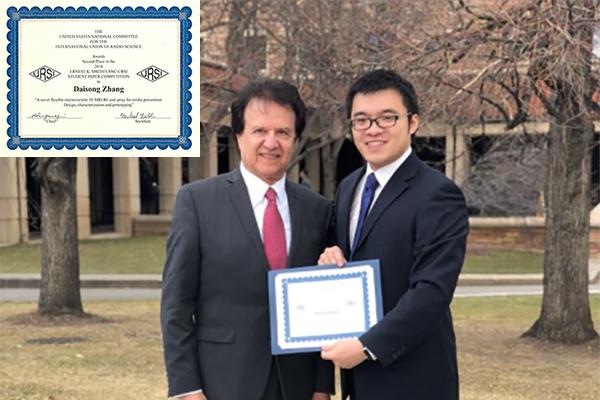 Distinguished Prof. Yahya Rahmat-Samii's student, Daisong Zhang, received 2nd Place USNC-URSI Student Paper Award