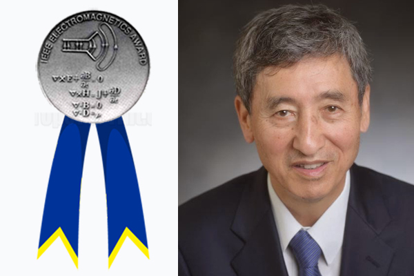 Prof. Tatsuo Itoh of the Electrical Engineering Dept. named recipient of the 2018 IEEE Electromagnetics Award
