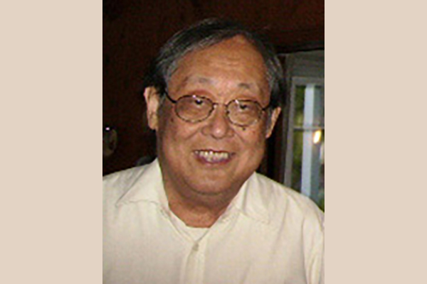Professor Emeritus Paul K.C. Wang  1934 – 2017